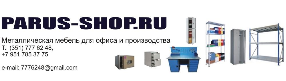 Parus-shop